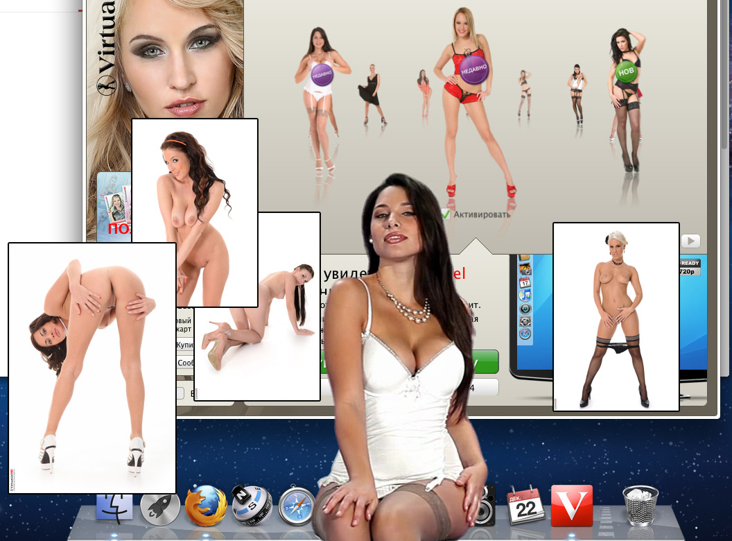 desktop stripper mac